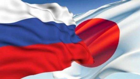 Токио заявил России протест