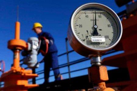 Турция нашла новые залежи газа в Чёрном море