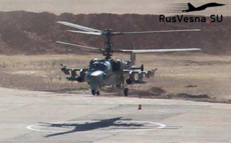 Стратегический объект под контролем! — что армия России сделала с важной ба ...