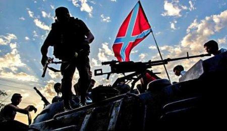 Восстание Донбасса