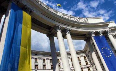 Глава МИДУкраины назвал условия нормализации отношений сРоссией