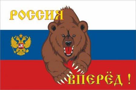 Новый сеанс гибелетерапии: некоторые факты о России на прошедшей неделе (ФОТО)