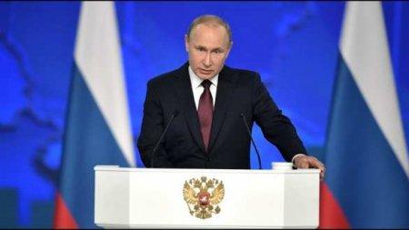Путин назвал главную ценность вмеждународных отношениях