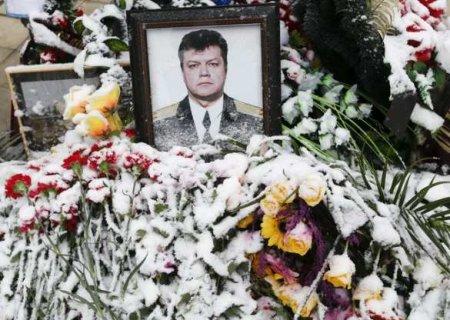 Две школьницы осквернили мемориал сбитого Турцией российского лётчика (+ФОТО)