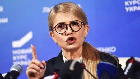 «Начинается расправа»: Тимошенко обратилась кукраинцам