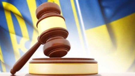 Во Львове вынесли приговор за осквернение памятника Бандере
