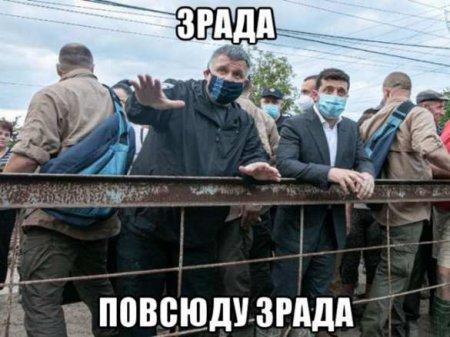 Приведение вчувство Украины: итог встречи Путина иБайдена