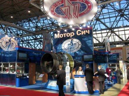 Вице-премьер Украины рассказал о судьбе «Мотор Сичи»