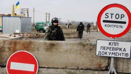 Украина закрыла КПП на границе с Крымом