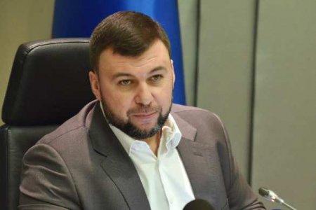«Задействовать всевозможности»: глава ДНРнаХарцызском машиностроительном заводе (ФОТО)