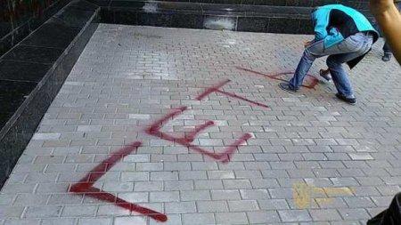 «Спонсор сепара»: неонацисты атаковали фирменный магазин Puma вКиеве (ФОТО, ВИДЕО)
