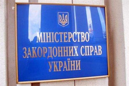 «Должны эту стену сломать» — МИД Украины о поставках оружия из Германии