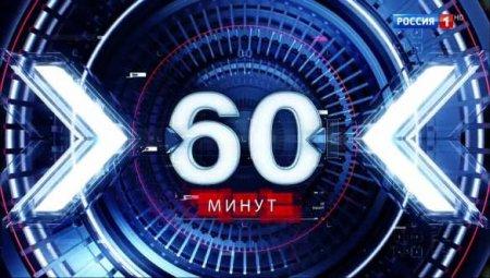 Российский эксперт набросился наукраинского политолога встудии «60 минут» (ВИДЕО)