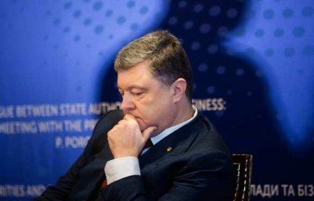 Мелкий советский вор: бывшая пресс-секретарь Зеленского написала о Порошенко