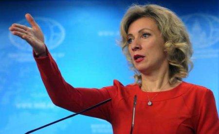 Захарова прокомментировала то, что США оставили после себя в Афганистане