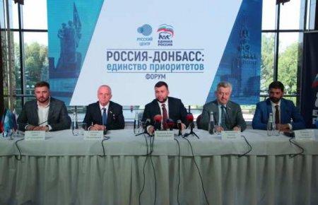 «Навсегда»: члены «Единой России» ответили наглавный вопрос вДонецке (ФОТО)