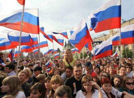 Русские: уникальная нация идёт по пути саморазрушения