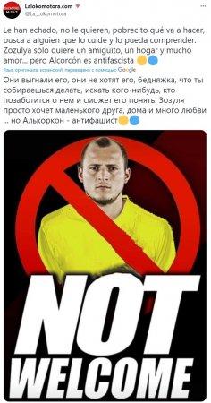 «Зозуля непатриот, онфашист»: испанские фаны сорвали трансфер украинца вновую команду