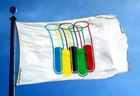 Зрада: украинских легкоатлетов отстранили перед стартом соревнований наОлимпиаде (+ФОТО)