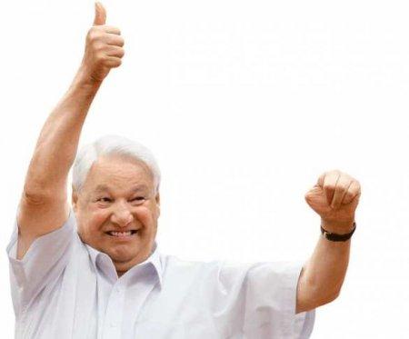 Клон Ельцина для России: Запад пытается повторить сценарий 30-летней давности