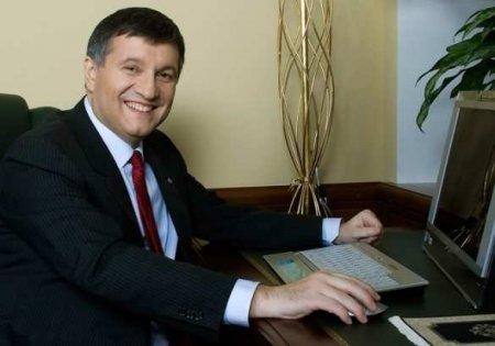Справился: Аваков покинул Украину после увольнения изМВД (ФОТО)
