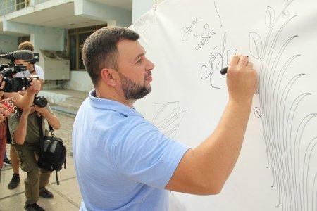 Глава ДНР игости изРоссии приняли участие вфоруме молодёжи Донбасса «Море илес» (ФОТО)