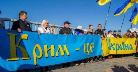 Украина отказала представителю Крыма в участии в «крымском саммите»