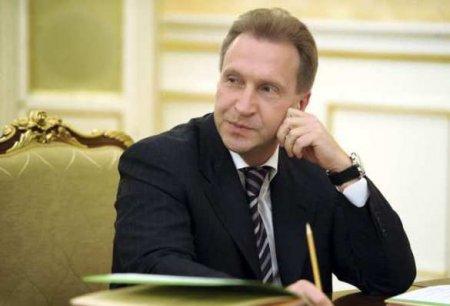 В России можно поднять уровень жизни до европейского, — Шувалов