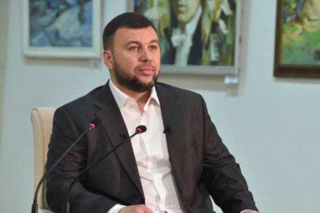 Глава ДНР: После встречи Байдена с Зеленским Украина окончательно стала американской колонией