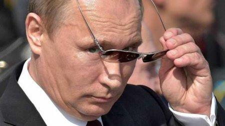 Секретный вертолет Путина сняли навидео