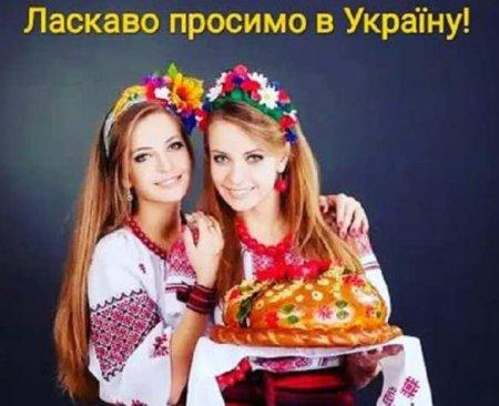 Спикер Рады ответил на предложение переименовать страну в Русь-Украину