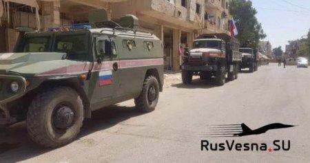 Армия России в зоне боёв в Дераа: боевики выстраиваются в очереди и сдают оружие (ФОТО)