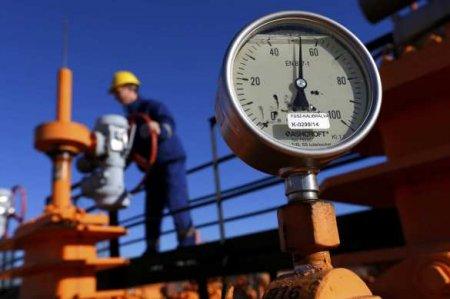 Цена на газ в Европе поставила очередной рекорд