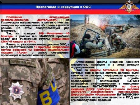На Донбассе уничтожен грузовик с «всушниками» (ФОТО)