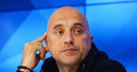 Прилепин отказался отдепутатского мандата