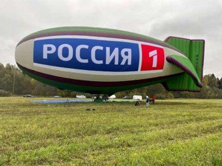 Дирижабль ВГТРК приподдержке Росатома полетит наСеверный полюс (ВИДЕО)
