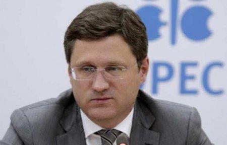 Вице-премьер России удивился «иждивенчеству» Украины и подходу к закупкам газа